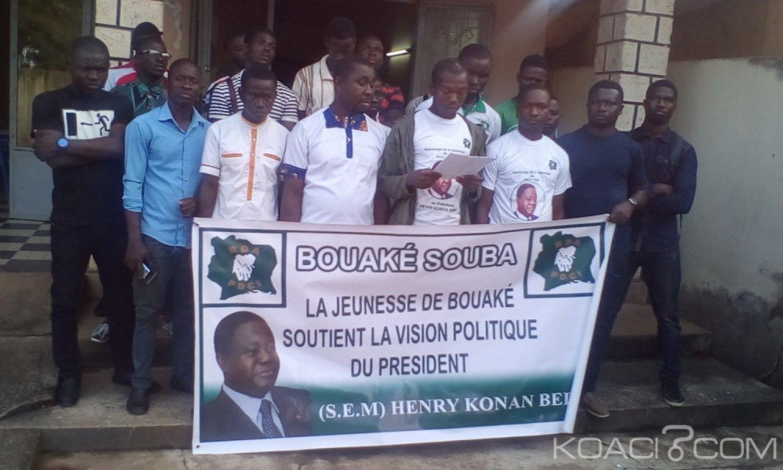Côte d'Ivoire :  Les étudiants PDCI disent  «non» à Kouadio Henri Joël comme président provisoire de gestion de la JPDCI estudiantine et scolaire