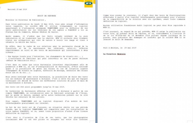 Côte d'Ivoire: Affaire MTN exploite frauduleusement un logiciel, droit de réponse de MTN