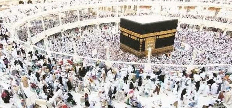 Nigeria : Décès de 9 pèlerins à La Mecque