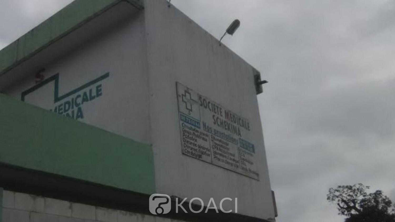 Côte d'Ivoire: Abobo, une clinique clandestine fermée rouvre, ses responsables arrêtés, puis le matériel saisi