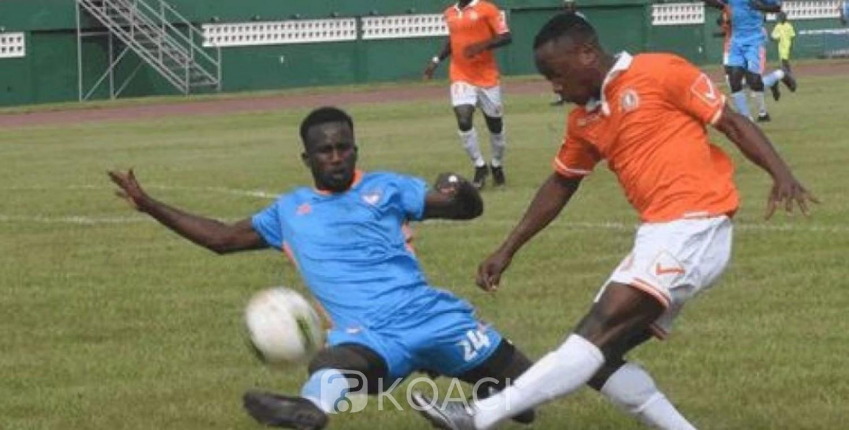 Côte d'Ivoire : Ligue des champions, la SOA éliminée après sa défaite 1-0 à Nouakchott
