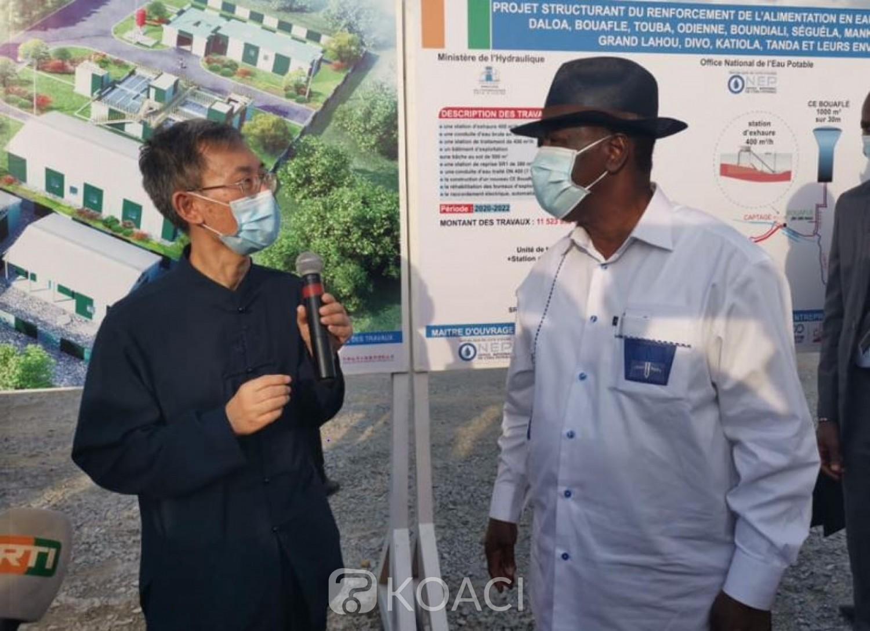 Côte d'Ivoire : La Chine prend aussi acte des résultats publiés par la CEI et adoube les déclarations de la CEDEAO et de l'UA