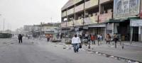 Côte d'Ivoire : Chaude journée à Adjamé, manifestant contre une d...