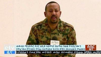Ethiopie: Tentative de coup d' Etat, le chef d'Etat-major de l'armée et le Président de l'Amhara abattus
