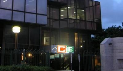 Côte d'Ivoire: Travaux de renforcement des réseaux basse tension de la ville d'Abidjan (suite), communiqué de la CIE