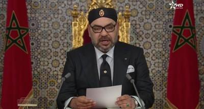 Maroc: Mohamed VI célèbre ses 20 ans de règne