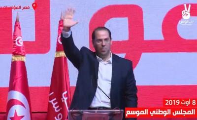 Tunisie:  Le Premier ministre Youssef Chahed annonce sa candidature à la présidentielle