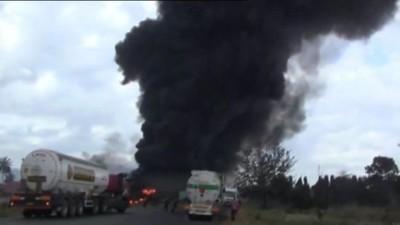 Tanzanie: 64 morts dans l'explosion d'un camion-citerne,  Maguguli décrète un deuil n...
