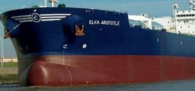 Togo: Un navire grec attaqué, quatre membres de l'équipage enlevés