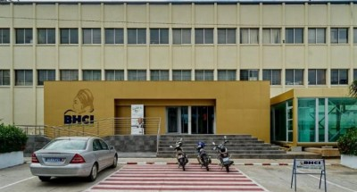 Côte d'Ivoire:  Faillite ou non de la BHCI, le Gouvernement assure que le ministère de l'Economie et des finances fera des annonces