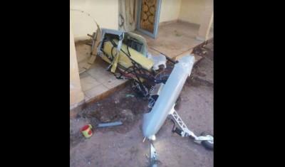 Burkina Faso: Un drone s'écrase dans une concession sans faire de victimes