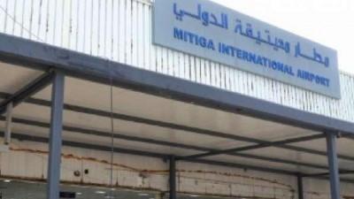 Libye: Arrêté à l'aéroport de Mitiga, un journaliste libyen porté disparu