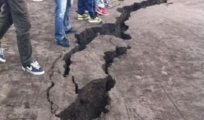Gabon: Communiqué sur le séisme survenu à 204 kilomètres de Libreville