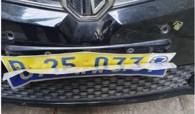 Côte d'Ivoire: Perquisition chez Affoussata Bamba, des voitures du ministère de la communication auraient été retrouvées chez la proche de Soro