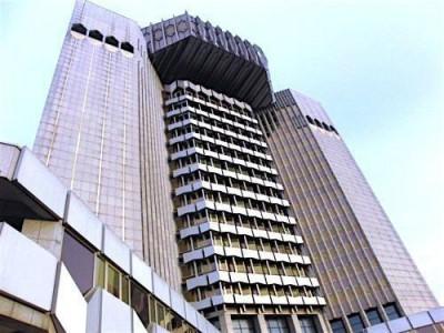 Cameroun: Clap de fin pour l'emprunt obligataire 2014 de 150 milliards FCFA du Cameroun