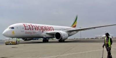 Ethiopie : Crash du Boeing 737 Max, la formation des pilotes mise en cause