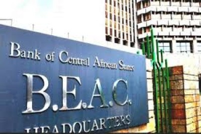 Cameroun : Cemac, la Beac met 500 milliards FCFA à la disposition des banques en acti...