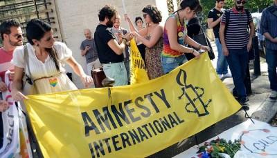 Côte d'Ivoire : Les ONG et civils ne pourront plus saisir directement la CADHP, réaction de l'ONG Amnesty International