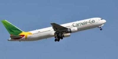 Cameroun : Interdiction de l'espace Schengen, le gouvernement refuse d'appliquer la r...