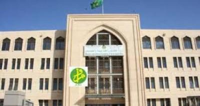 Mauritanie :  930.000 euros disparaissent mystérieusement des coffres-forts de la banque centrale