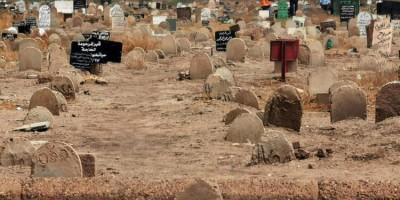 Soudan : Découverte d'un nouveau charnier de soldats exécutés sous Béchir  à Omdurman