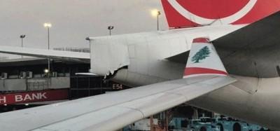 Nigeria :  Collision de deux avions à Lagos