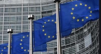 Côte d'Ivoire : Le Haut Représentant de L'UE prend acte de la décision du Conseil constitutionnel , mais rappelle son attachement au respect de la justice internationale (CADHP)