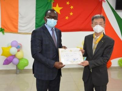 Côte d'Ivoire : L'acte de propriété du stade Olympique Alassane Ouattara d'Ebimpé tra...