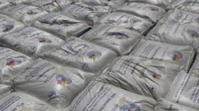 Gambie : Saisie record de 2,9 tonnes de cocaïne cachés dans une cargaison de sel, un...