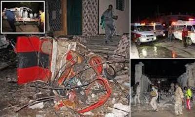 Somalie : Un restaurant populaire frappé par des islamistes d'Al Shabab, au moins 10 morts