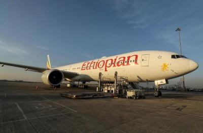 Ethiopie : Un avion d' Ethiopian Airlines atterrit par «erreur» sur un aéroport en co...