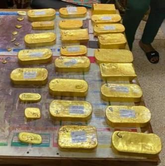 Burkina Faso : Plus de 7kg d'or d'une valeur de 231 millions de francs CFA, saisis