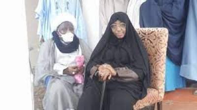 Nigeria : Emprisonnés depuis 2015, le leader chiite Ibrahim Zakzaky et son épouse libérés