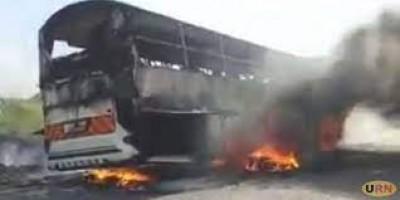 Ouganda : Après un attentat de l'EI, l'explosion d'un bus fait deux morts ce lundi