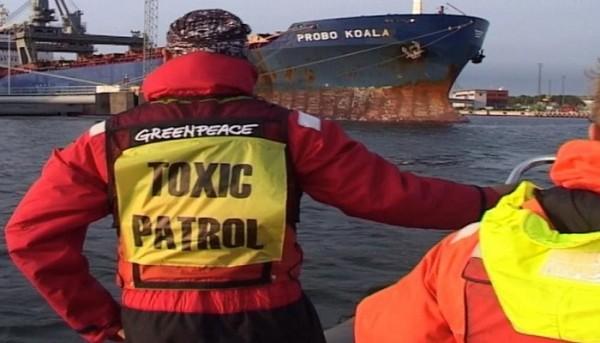 Côte d'Ivoire : Abidjan, scandale de déchets toxiques, 13 ans plus tard, le pollueur continue de se dérober de la justice, un autre verdict attendu courant mai-juin à Amsterdam