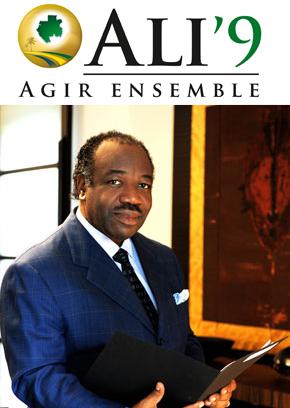 TRIBUNE GABON: Ce quÂ'il faut savoir de lÂ'échec de lÂ'émergence du Gabon dÂ'Ali Bongo
