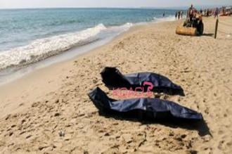Madagascar : Deux européens soupçonnés de trafic dÂ'organes tués par la population