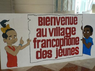 Faut il renforcer les capacités de la société civile au Gabon?