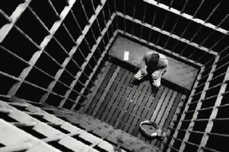 La mort d'une détenue cause une mutinerie à prison de Lambaréné