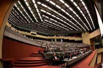 Le Gabon à la 12ème conférence mondiale des radiocommunications