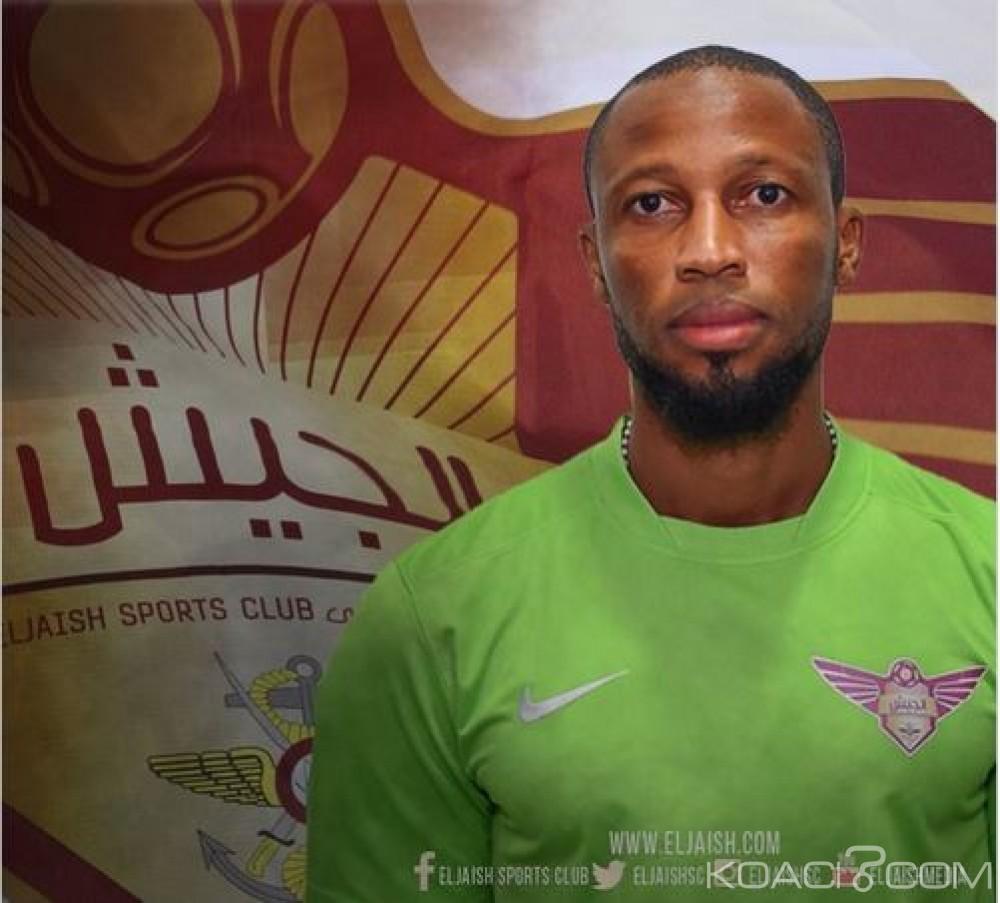 Mali: Seydou Keita rejoint Sabri Lamouchi au Qatar