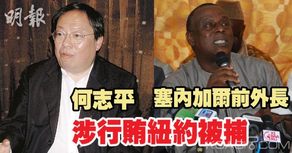 Sénégal: Jugé aux USA pour corruption présumée, ce que nous savons du procès du l'ex ministre Cheikh Tidiane Gadio