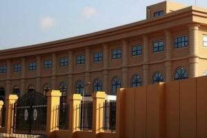 Togo : Fin de mandature de la 5e législature avec une prière de Dama Dramani