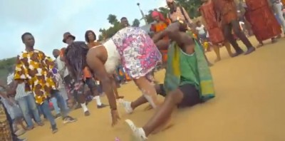Debordo Leekunfa - Spécialité Ivoirienne - Camer