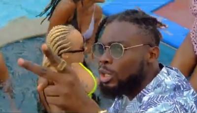 AURA CORP - LES MOUMENTS - Afro-Pop